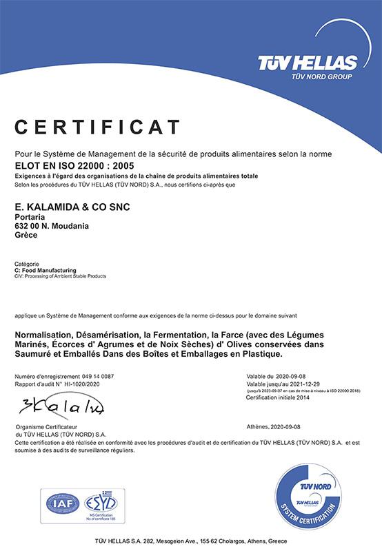 Qualité Certification TUV Nord